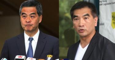 CY Leung and Felix Chung.