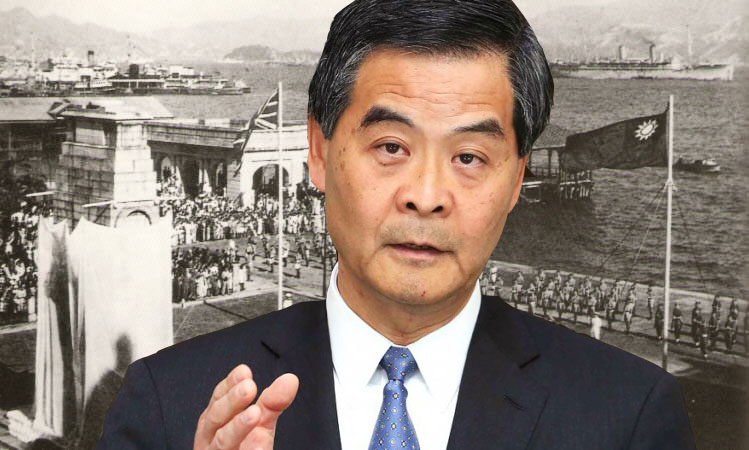 CY Leung a student military camp graduation organised by the PLA.