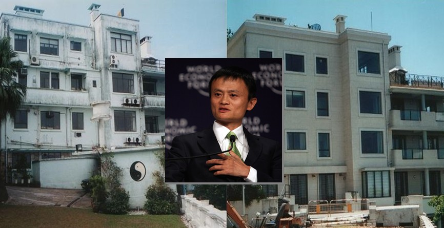 jack ma before after