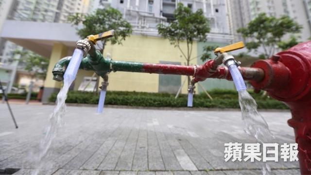 water, kai ching estate