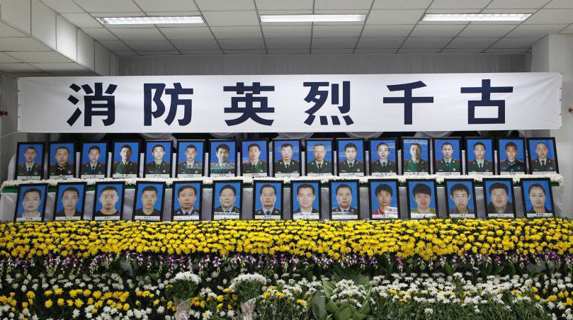 Fallen firefighters in Tianjin