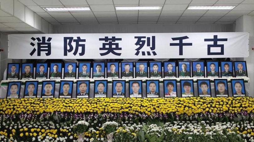 Fallen firefighters in Tianjin
