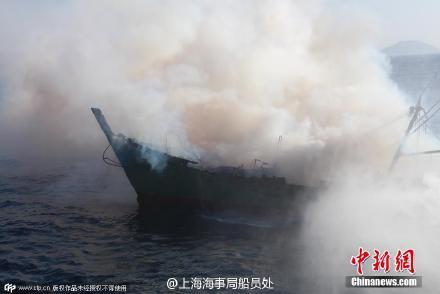china fishing boat fire