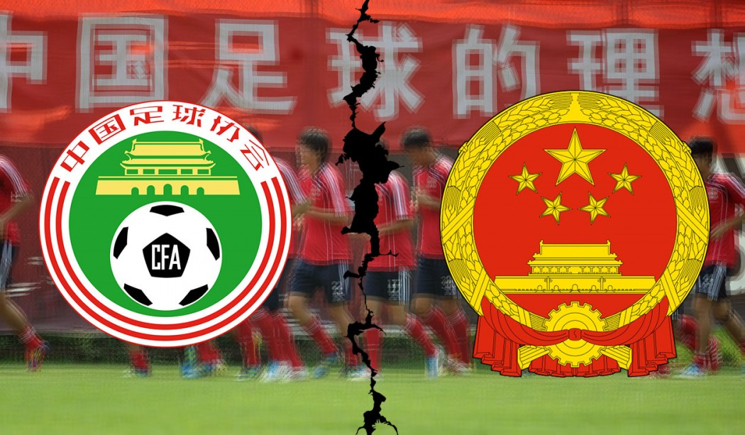 Divorce between the CFA and the Chinese governmen