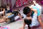 kissing competition china