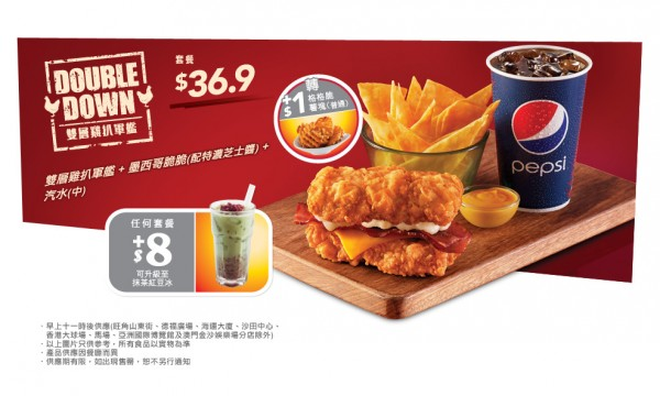 KFC Double Down Dog in Hong Kong
