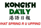 kongish daily mixing cantonese and english
