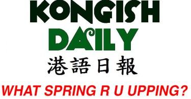 kongish daily mixing cantonese and english