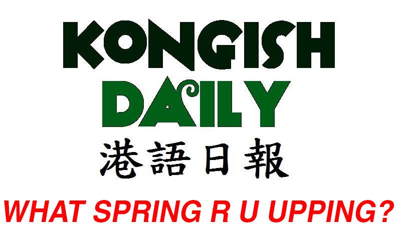 [Image: kongish.jpg]