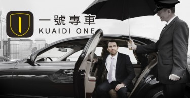 Kuaidi One has been operating in Hong Kong since July. Photo: Kuaidi One.