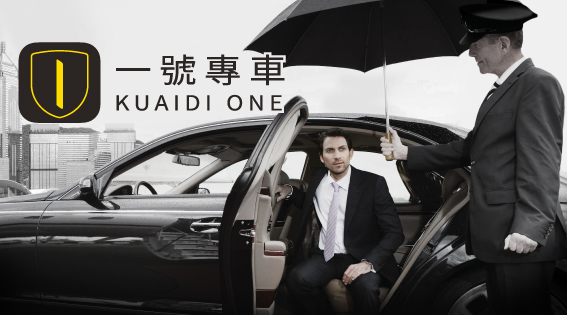 Kuaidi One has been operating in Hong Kong since July. Photo: Kuaidi One.