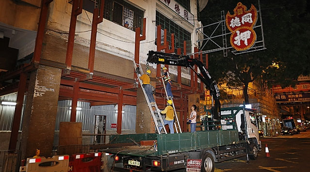Demolition crew working overtime at Tung Tak Pawn Shop