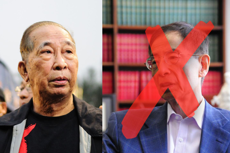"""Szeto Wah (left) and Martin Lee (right). Lee was """"deleted"""" from history."""