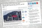 SCMP proposal