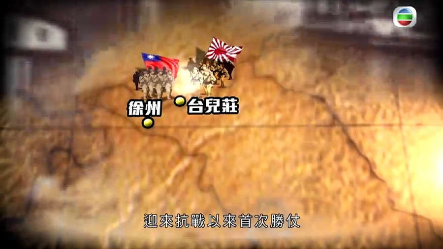 TVB changed the mistaken flag back to the flag of Republic of China. Photo: TVB.