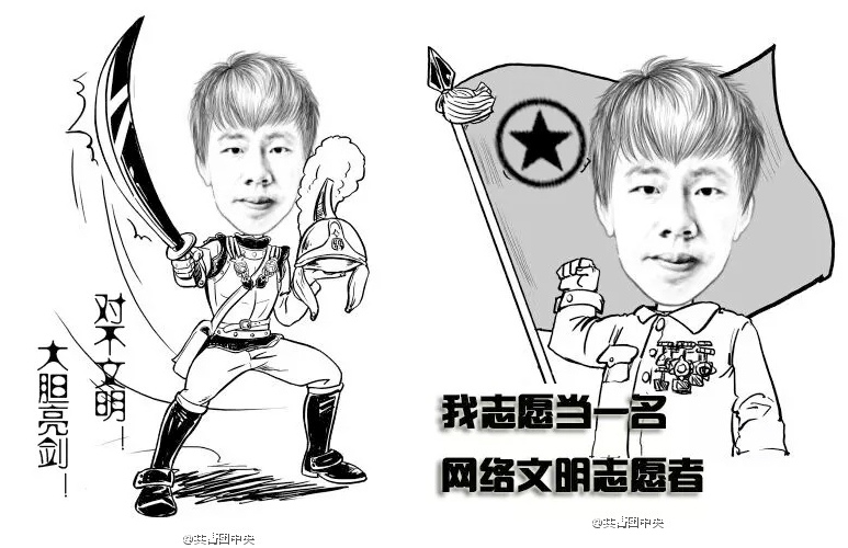 Communist Youth League recruiting volunteers to spread positive messages online