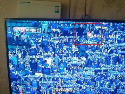 The man and his mistress were easily spotted among the audience because they weren't wearing football shirts. Photo: weibo
