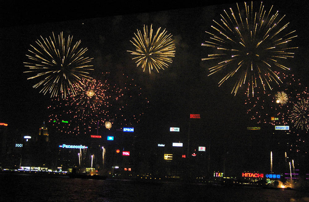 Fireworks over Victoria Harbour