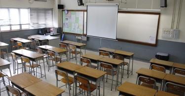 Hong Kong Classroom