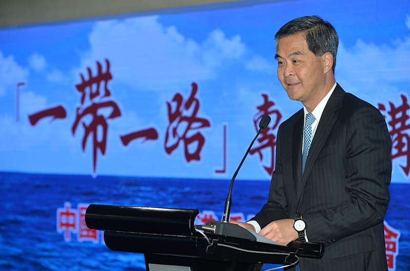 File Photo. Photo: Gov HK.