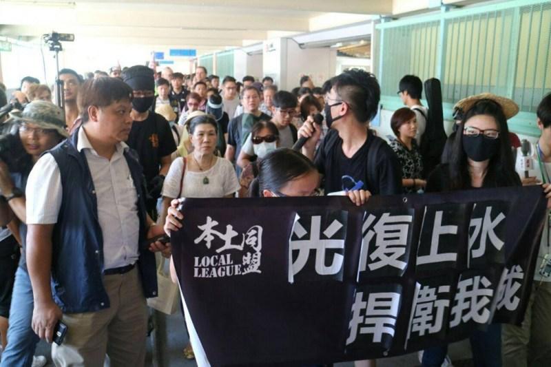 Reclaim Sheung Shui