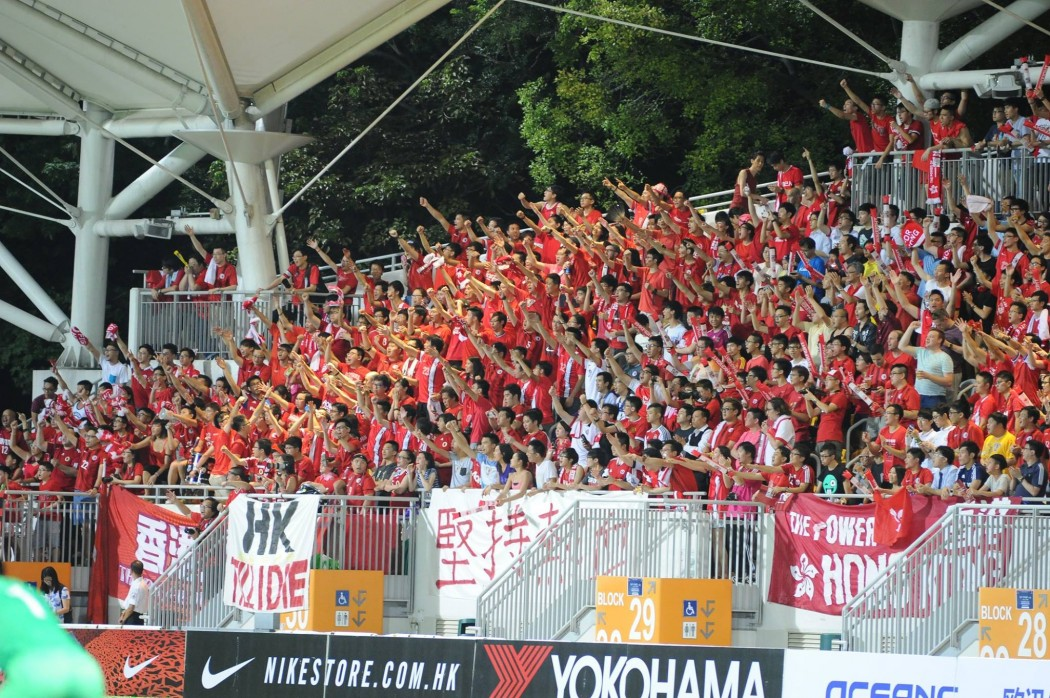 Hong Kong football fans.