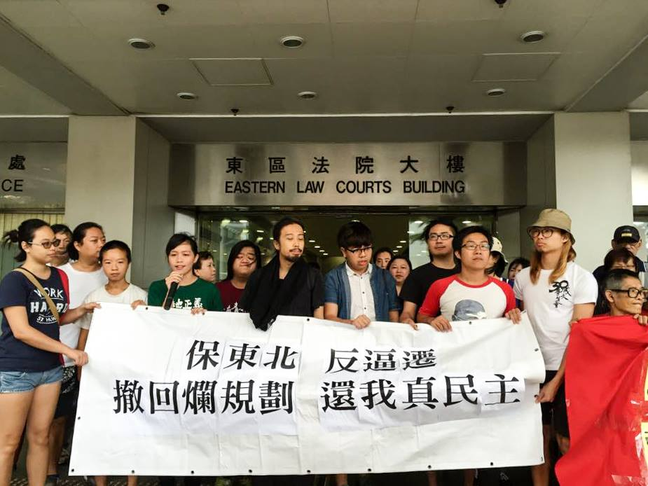 NENT protesters outside court