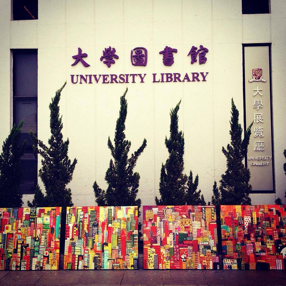 Francesco Lietti donated two Occupy themed paintings to CUHK.