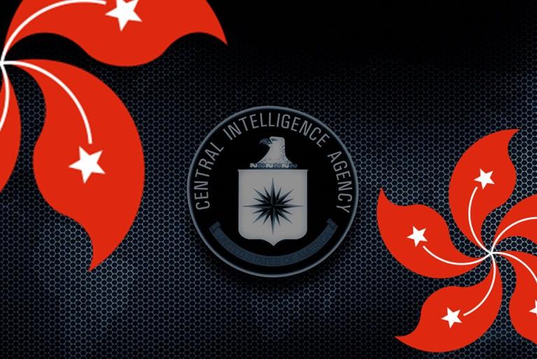 The CIA's half-disclosures on Hong Kong's past | Hong Kong