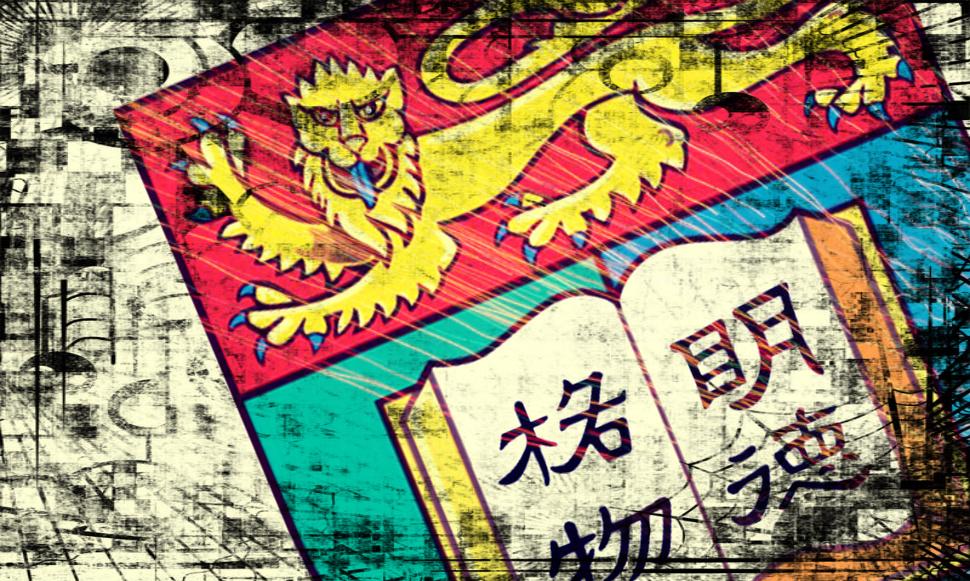 hku blot coat of arms