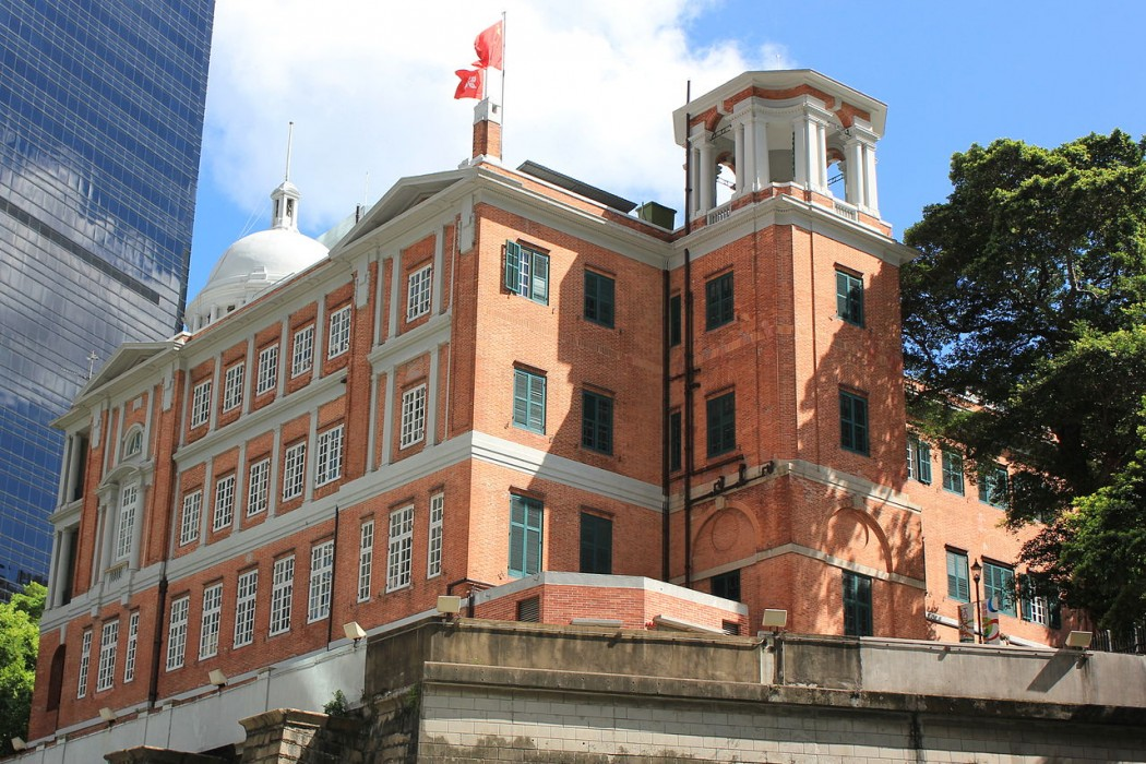 old CFA building