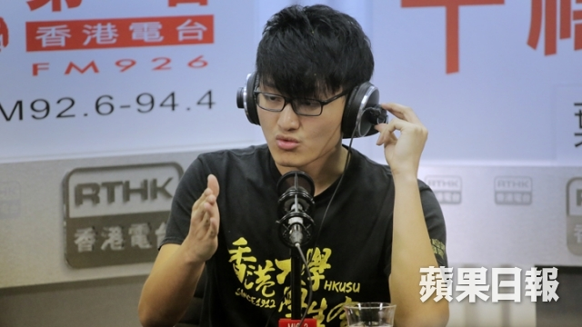Interview with :   HKU 'whistleblower' Billy Fung on the HKU Council, Student Union, HKFS and more