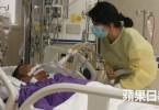 stephen lee liver transplant
