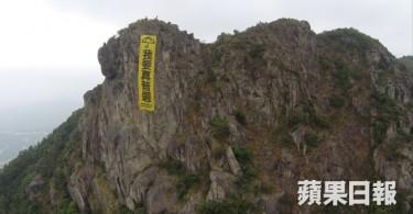 democracy banner
