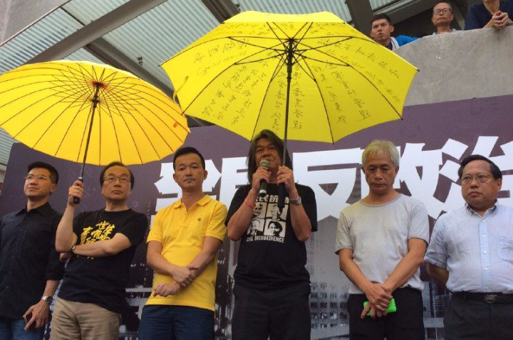 Pan-democrat lawmakers at the main stage of the Occupy anniversary commemoration.