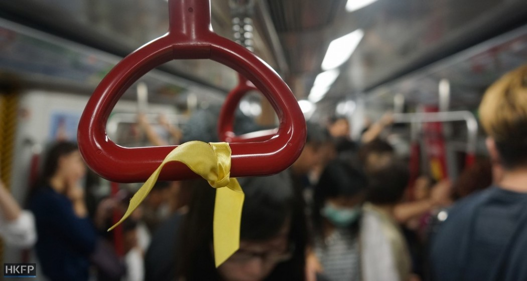 yellow ribbon mtr
