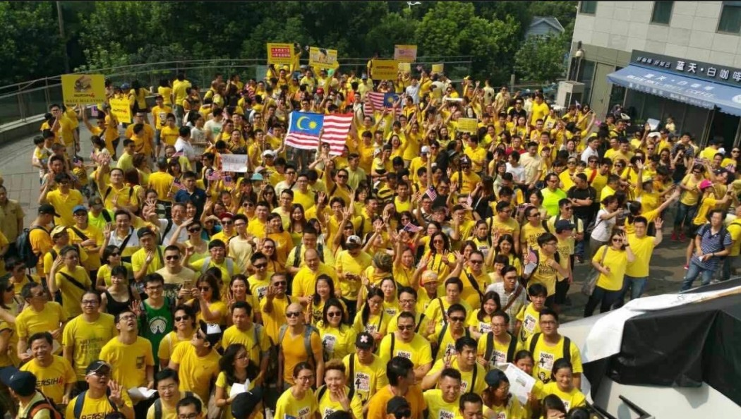 Malaysians in Shanghai protest against Prime Minister . Photo: