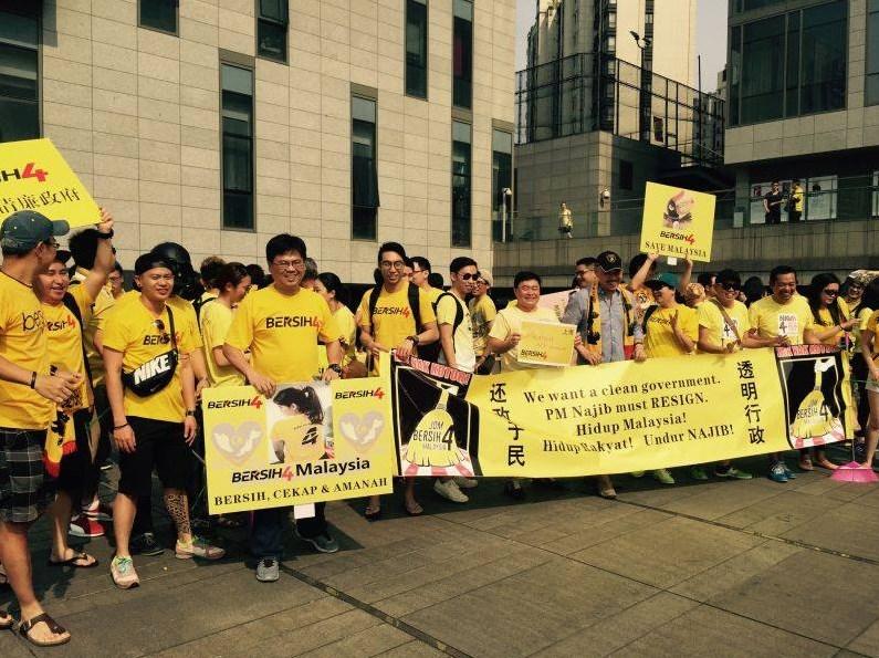 Malaysians in Shanghai protest against Prime Minister Najib Razak. Photo: Bersih Shanghai via Facebook