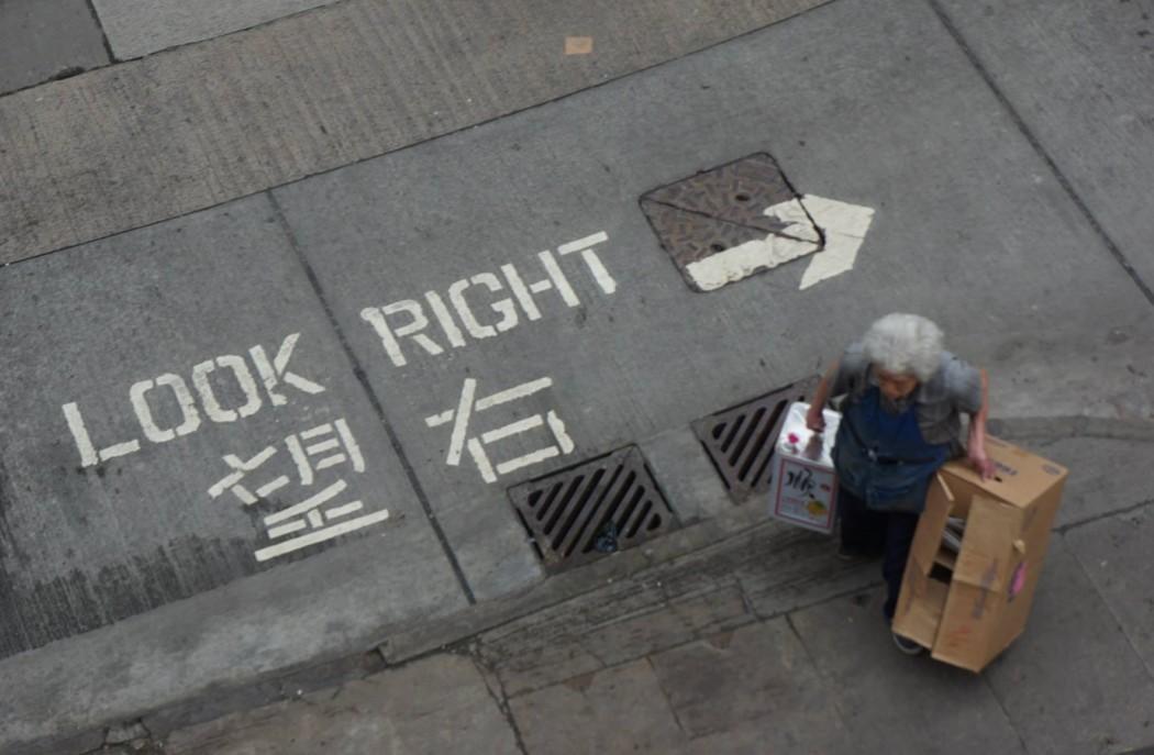 Poverty population among seniors on the rise | Hong Kong Free Press HKFP