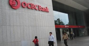ocbc sickness bonus