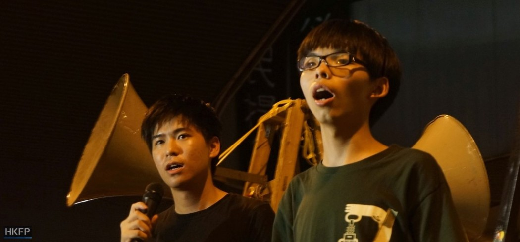 Lester Shum and Joshua Wong.