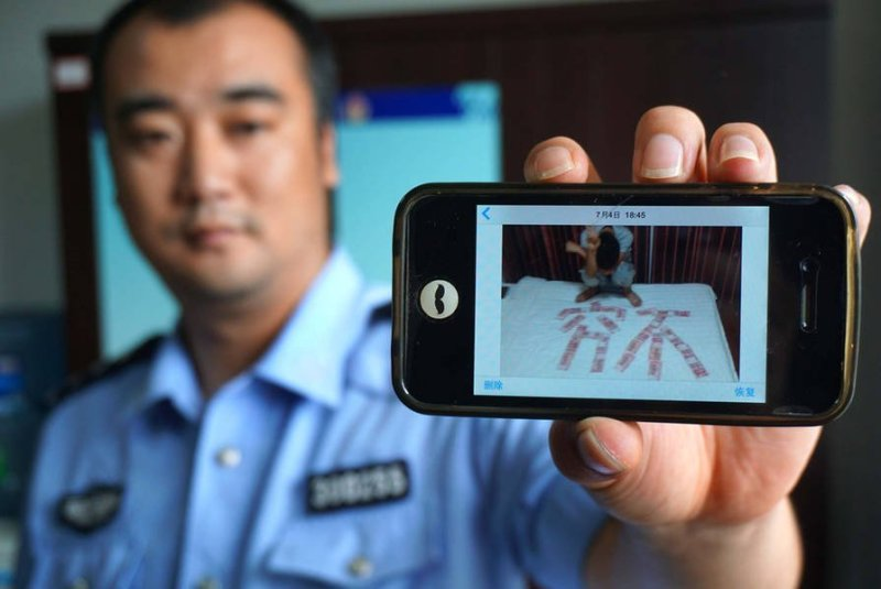 Officer Chen of Zhongliangshan Police Station shares the evidence