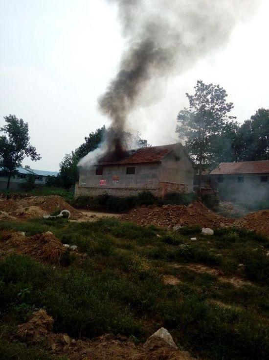 villager house smoking