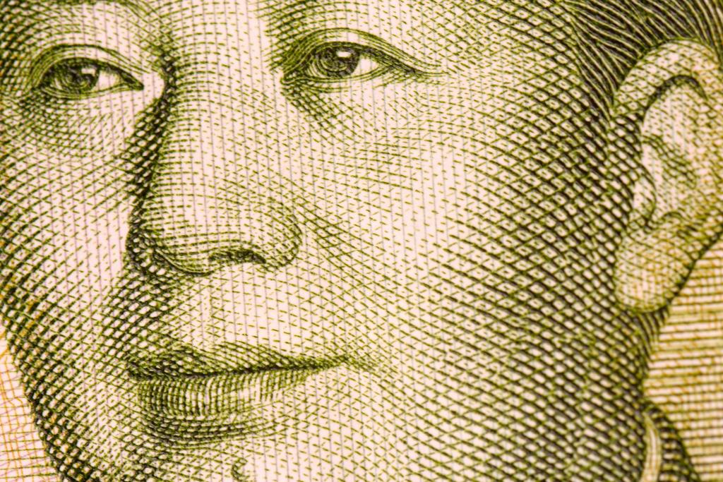 money finance stock china