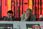 stock market china