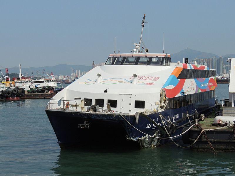 hkkf ferry