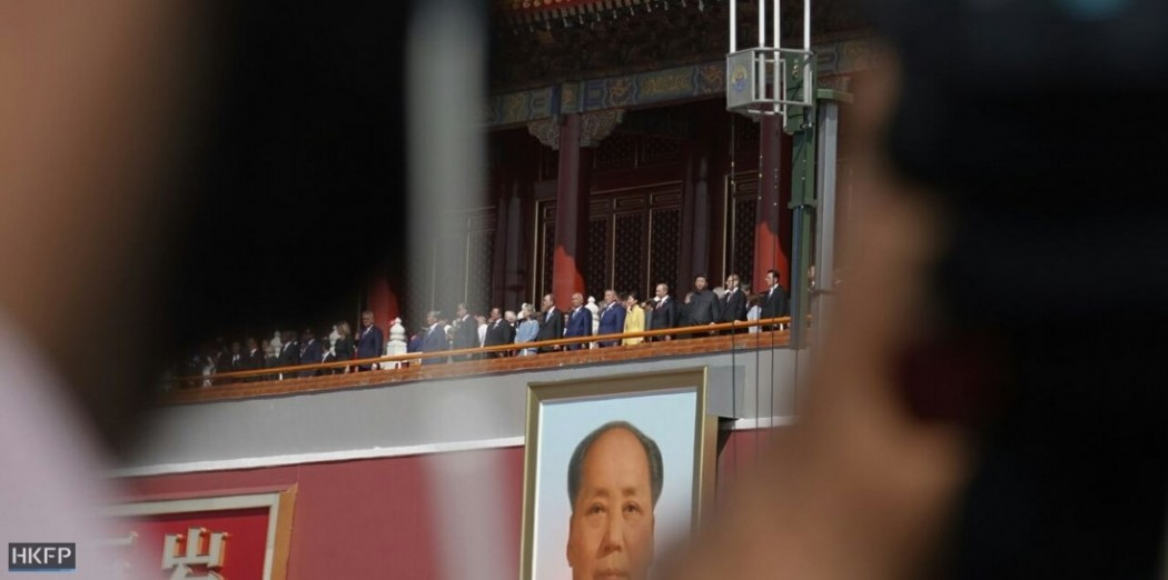 tiananmen leaders parade