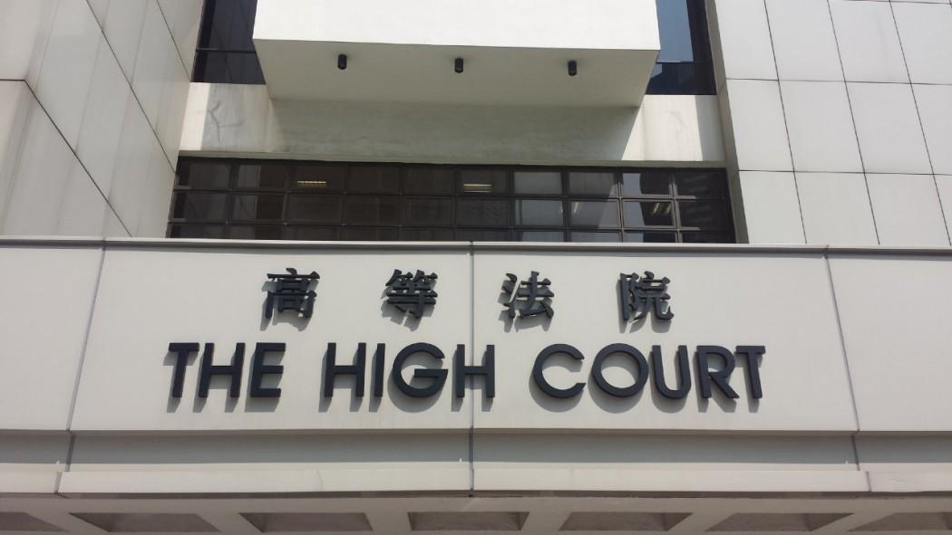 highcourt