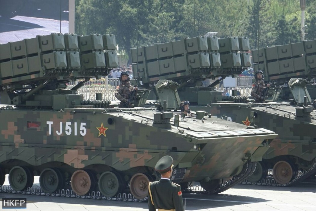 military army china