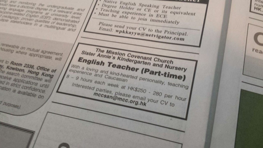 scmp job listing